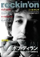 rockin' on (ロッキング・オン)2020年 7月号