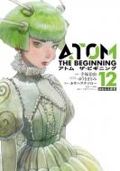 アトム ザ・ビギニング 12 ヒーローズコミックス