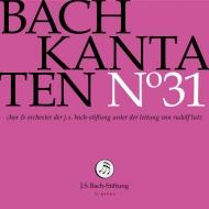 カンタータ集 第31集〜第17番、第43番、第145番(2種) ルドルフ・ルッツ&バッハ財団管弦楽団