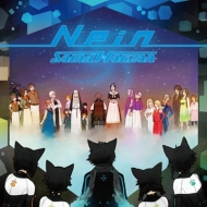 Nein (Re: Master Production)<UHQCD>