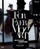 フォーエヴァー・モーツァルト 2Kレストア版 ジャン=リュック・ゴダール Blu-ray
