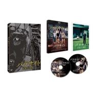 「パラサイト 半地下の家族」Blu-ray