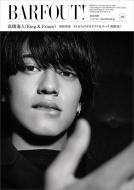 バァフアウト! 7月号 JULY 2020 Volume 298 高橋海人(King & Prince)[Brown's books]