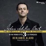 鍵盤のための作品全集 第3集〜フランス風に バンジャマン・アラール(チェンバロ、オルガン)(3CD)(日本語解説付)