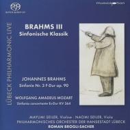 Brahms Symphony No.3, Mozart Sinfonia Concertante K.364 : Roman Brogli-Sacher / Lubeck Philharmonic, Mayumi Seiler(Vn)Naomi Seiler(Va)
