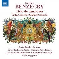 Ciclo de Canciones, Violin Concerto, Clarinet Concerto : Ayako Tanaka(S)Inchausti(Vn)M.Rey(Cl)Boggiano / Lviv National Philharmonic