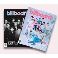 「billboard Korea Magazine Vol.3-seventeen特集-」 韓国語版・英語版2冊セット