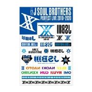 三代目 J SOUL BROTHERS PERFECT LIVE タトゥーシール