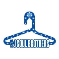 三代目 J SOUL BROTHERS PERFECT LIVE アクリルハンガー