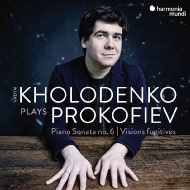 ピアノ・ソナタ第6番、束の間の幻影、4つの小品、その物自体 ヴァディム・ホロデンコ
