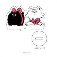 アクリルぷちスタンド「毛玉犬」02 / プレゼント