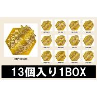 デコメタ(13個入り1BOX) / 鬼滅の刃