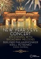 ジルヴェスター・コンサート 2019 キリル・ペトレンコ&ベルリン・フィル、ディアナ・ダムラウ