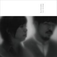 ラストシーン/またね。(betsu-oke ver.)(33回転/7インチシングルレコード)