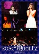 金澤朋子 LIVE 2020 〜Rose Quartz〜