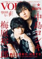 TVガイドVOICE STARS vol.14【表紙:梅原裕一郎×中島ヨシキ】[東京ニュースMOOK]