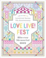 LoveLive! Series 9th Anniversary Blu-ray Memorial BOX