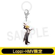 アンブレラマーカー 【Loppi・HMV限定】