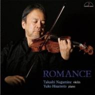 永峰高志: Romance