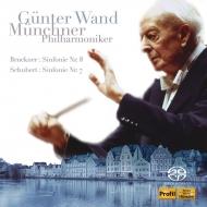 ブルックナー:交響曲第8番、シューベルト:交響曲第8番『未完成』 ギュンター・ヴァント&ミュンヘン・フィル(2SACD)