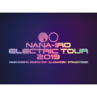 NANA-IRO ELECTRIC TOUR 2019 【初回生産限定盤】(Blu-ray)