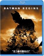 【グッズ付き】バットマン ビギンズ <DC COMICS LED ライトキーホルダー(ブラック)付き>