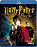 【グッズ付き】ハリー・ポッターと秘密の部屋 <カラートート(緑・スリザリ)付き>
