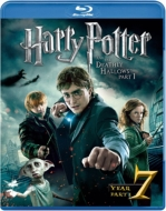【グッズ付き】ハリー・ポッターと死の秘宝 PART1 <カラートート(緑・スリザリ)付き>