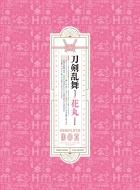刀剣乱舞-花丸-Blu-ray Box