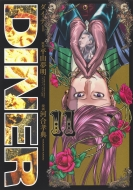 DINER ダイナー 11 ヤングジャンプコミックス