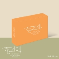 7TH MINI ALBUM [Heng:garae] <KiT ALBUM>