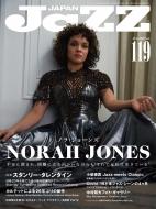 JaZZ JAPAN (ジャズジャパン)vol.119 2020年 8月号