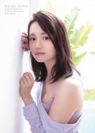 尾崎由香 写真集『OZAKI YUKA』