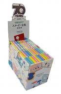 スヌーピー全集10巻セットBOX