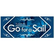フェイスタオル / Go for a Sail