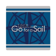 リストバンド / Go for a Sail