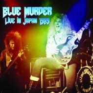 Live In Japan 1989 (2CD)