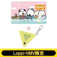 自分ツッコミくま☆OYASUMI TIME☆Pontaカード+PVCコインケース 【Loppi・HMV限定】