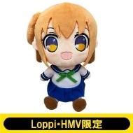 恋する小惑星 ぬいぐるみ (木ノ幡みら)【Loppi・HMV限定】