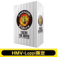 【HMV・Loppi限定】阪神タイガース THE MOVIE〜猛虎神話集〜豪華版 <予約再受付分>