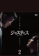ジャスティス-復讐という名の正義-DVD-BOX2