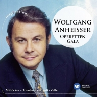 Bariton & Bass Collection/Operetta Gala: Anheisser(Br) Mattes / Nwd Po