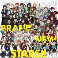 BRAND NEW STARS! <『あんさんぶるスターズ!!』アプリ主題歌>