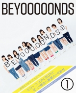 BEYOOOOONDS オフィシャルブック『BEYOOOOONDS 1』