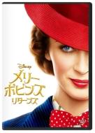 メリー・ポピンズ リターンズ【DVD】