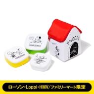 GLOW (グロウ)2020年 9月号特別号【ローソン・Loppi・HMV・ファミリーマート限定版】