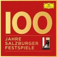ザルツブルク音楽祭100周年記念ボックス(58CD)