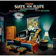 『フルートとジャズトリオのための組曲』 クロード・ボーリング(pf)、ジャン=ピエール・ランパル(Flu)他 (アナログレコード)