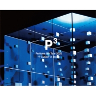 "Perfume 8th Tour 2020""P Cubed""in Dome 【初回限定盤】(Blu-ray)"