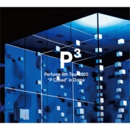 """Perfume 8th Tour 2020""""P Cubed""""in Dome 【初回限定盤】"""
